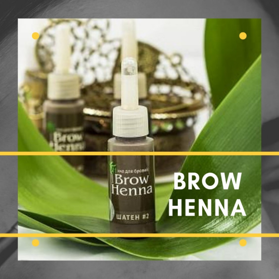 Brow Henna NATALLY MOORE